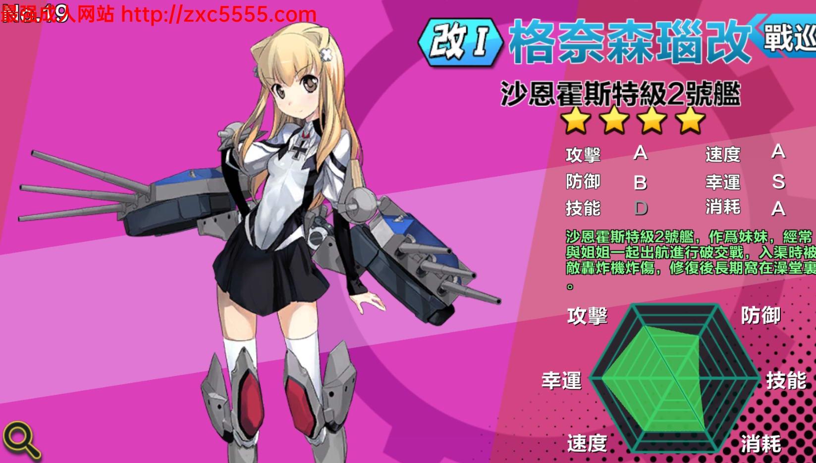 【养成SLG中文动态】爆衣舰娘:钢铁少女单机中文版+修改+视频教程【5.8G】 6