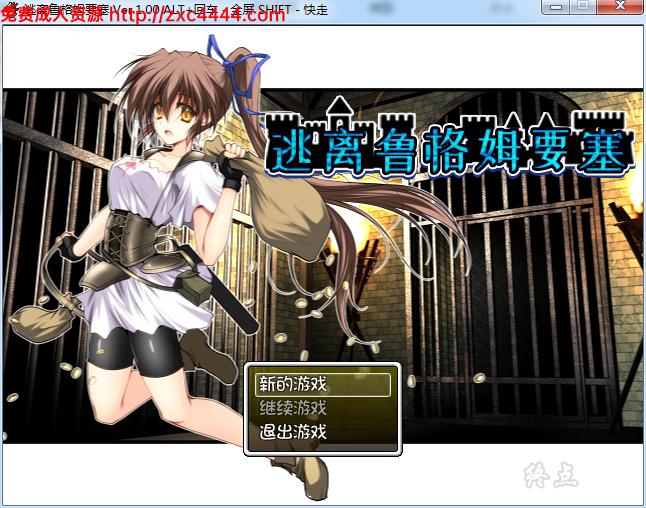 【RPG/中文】逃离鲁格姆要塞 STEAMA官方中文版+付社保补丁【400M】