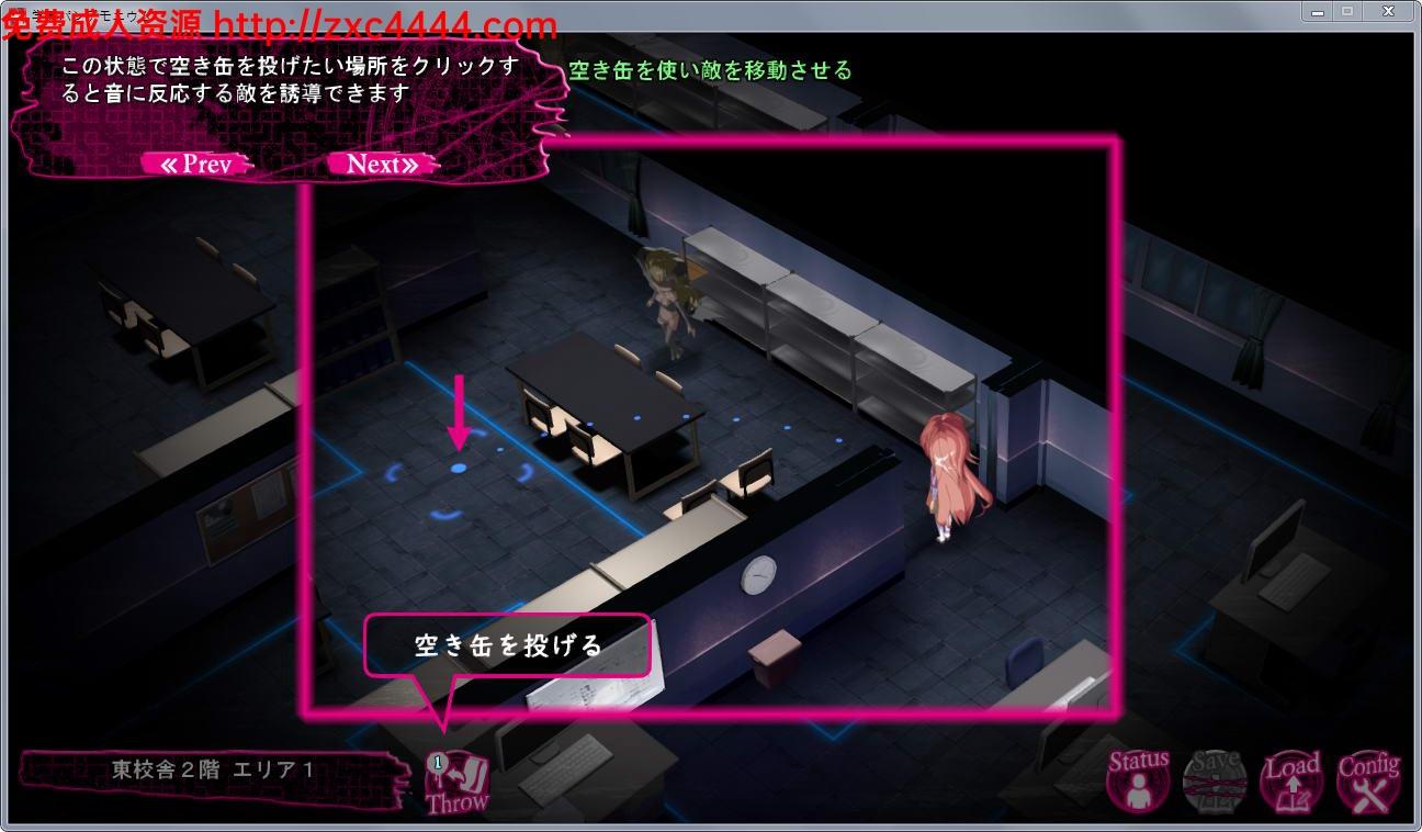 [逃脱RPG/动态]混乱学园:学園パンデモニウム V1.00正式版[FM/百度][600M]补 6