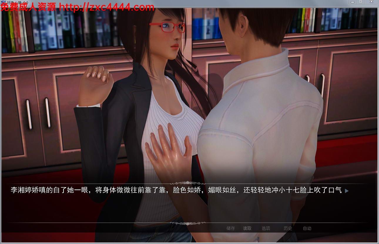 好铯小姨 Ver0.90 HD完结版+全小说【完坑/PC+安卓/SLG/中文/动态/8.5G】
